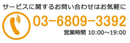 0120-970-251